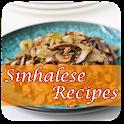 Sinhala Recipes icon