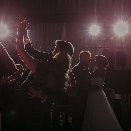 Fotógrafo de bodas Luis ernesto Lopez (luisernestophoto). Foto del 23.02.2018