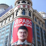 VIPABC in Shanghai in Shanghai, Shanghai, China