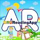 Download DRUReadingApp For PC Windows and Mac