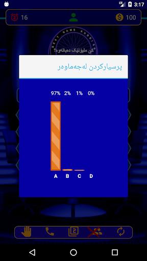 u06a9u06ce u0645u0644u06ccu06c6u0646u06ceu06a9 u062fu06d5u0628u0627u062au06d5u0648u06d5u061f game kurdish 1.0 screenshots 5