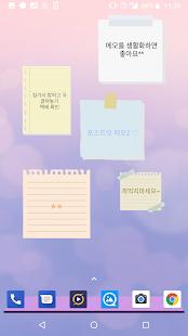 App [메모위젯] 포스트잇 메모2 APK for Windows Phone