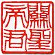 正宗關帝靈簽 [完全版] Download for PC Windows 10/8/7