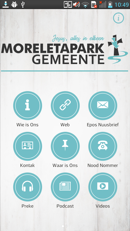 Moreletapark Gemeente- screenshot