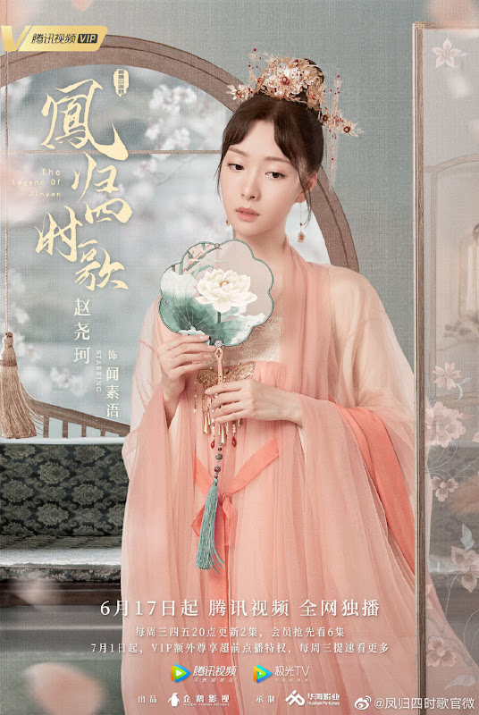 The Legend of Jinyan China Web Drama