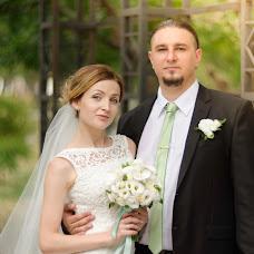 Wedding photographer Sofiya Vergun (pandaprod). Photo of 19.07.2017