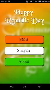 Republic Day SMS & Shayari 2018 - náhled