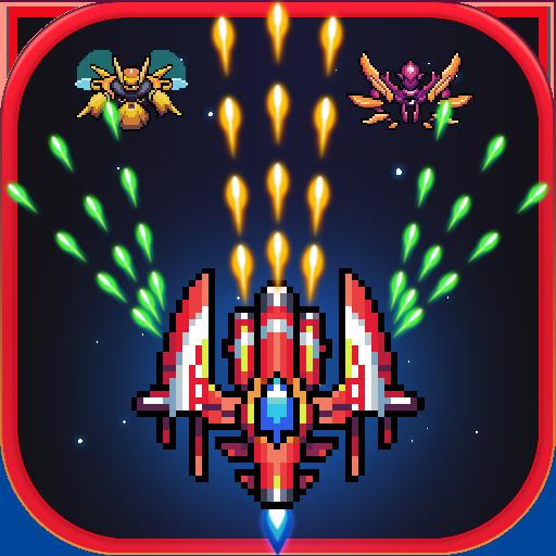 Falcon Squad - Sparatutto galattico