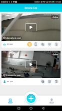 BlueCam screenshot thumbnail
