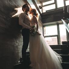 Wedding photographer Aleksandr Meloyan (meloyans). Photo of 04.05.2018