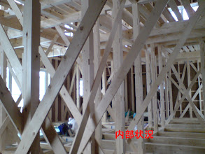 Photo: 2007/12/17...建物内部
