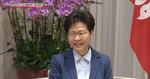 【驅逐馬凱】接受日媒訪問 林鄭:國際間無絕對自由