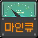 마인큐 - 마인크래프트 아이큐 측정기 icon