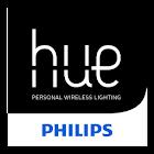Philips Hue gen 1 icon