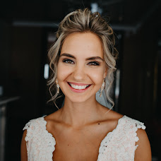 Wedding photographer Maks Levin (makslevin). Photo of 29.11.2018
