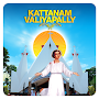 Kattanam Valiyapally APK icon