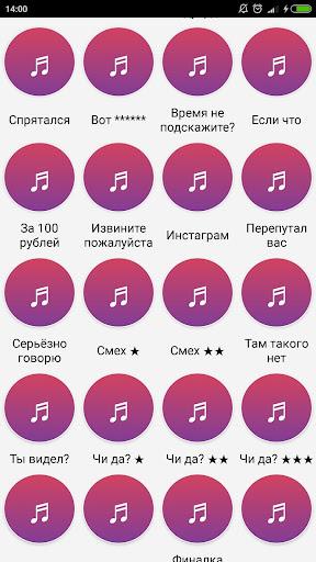 Edward Bil Soundboard app (apk) free download for Android/PC