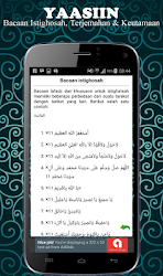 Surat Yasin Mp3 dan Tahlil APK Download – Free Books & Reference APP for Android 7