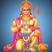 Hanuman Chalisa in Audio