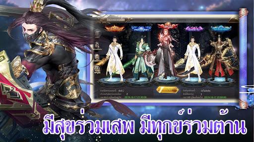 Sword of Love:u0e0au0e30u0e15u0e32u0e1fu0e49u0e32u0e25u0e34u0e02u0e34u0e15 screenshots 5