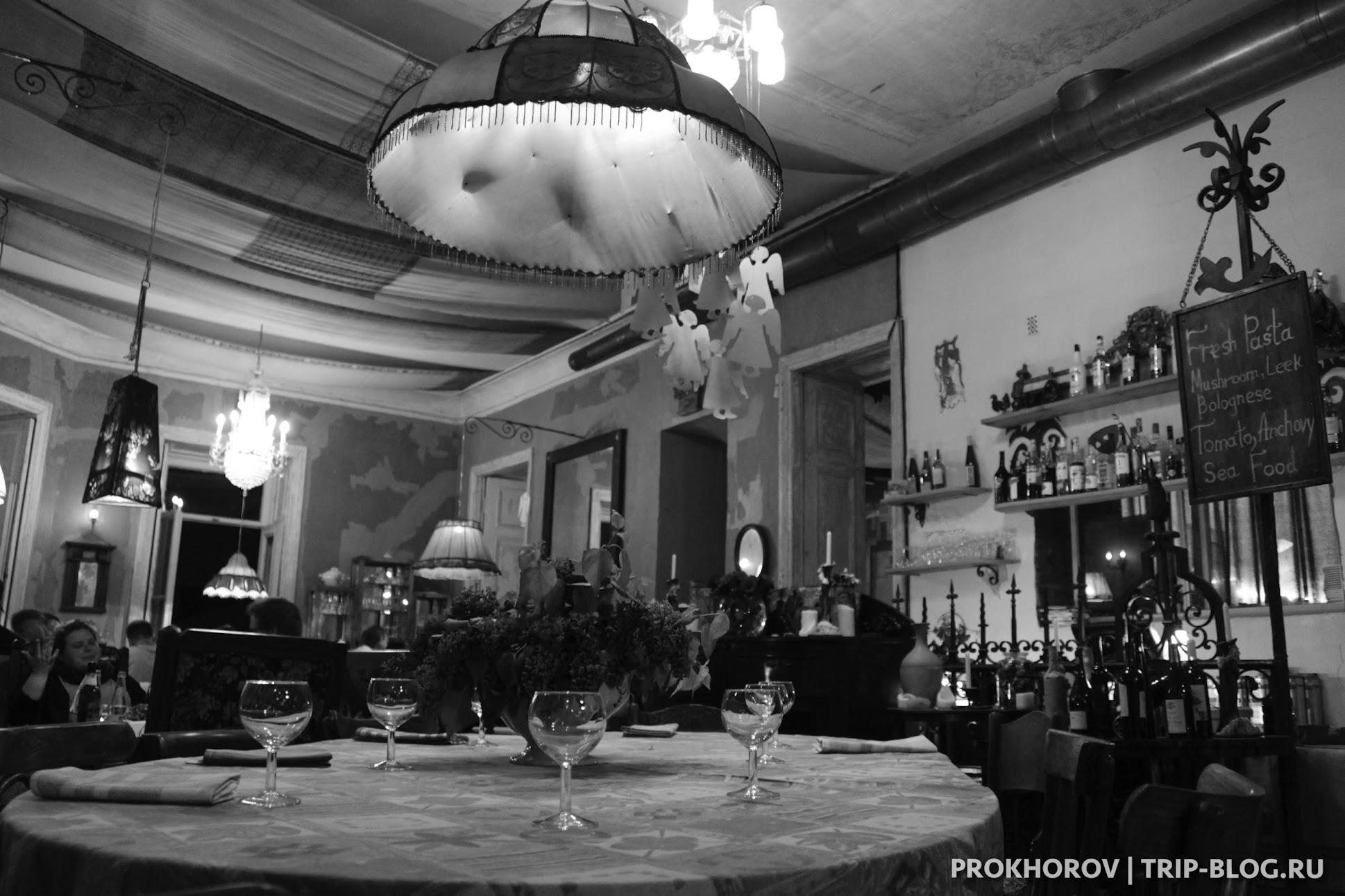 Ресторан PurPur