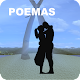 Poesias Inéditas Download for PC Windows 10/8/7