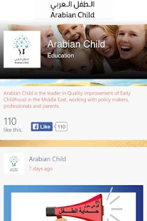 Arabian Child- screenshot thumbnail