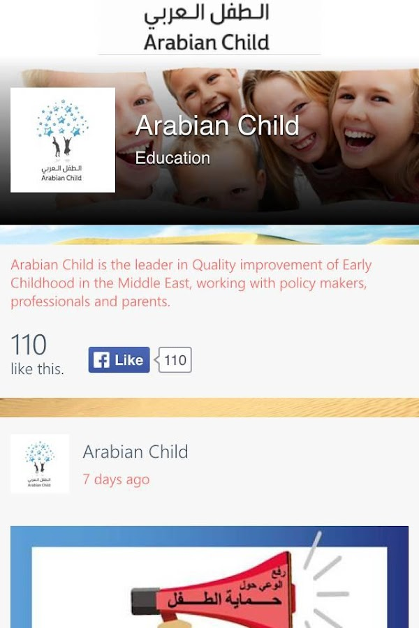 Arabian Child- screenshot