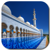 Grand Mosque Video Wallpaper