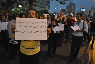 Photo: Journalists take to the streets to protest the lies, misinformation, and distorted facts spread over state media during the Maspero demonstration and ensuing clashes between the army and Christian Copts.
