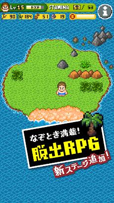 レベル 上げ に ちょうど いい 島 アプリ