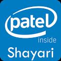 Patel Shayri in Hindi icon