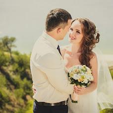 Wedding photographer Vladislav Levchenko (Vladuliss). Photo of 06.04.2016