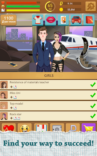 Student screenshot 10