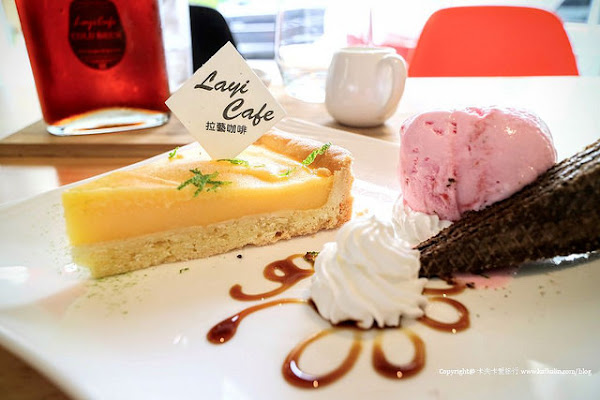 Layi cafe