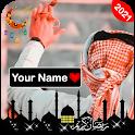 Ramadan DP Maker 2021 With Name icon