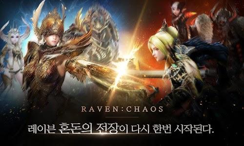레이븐 : CHAOS 3.7.0