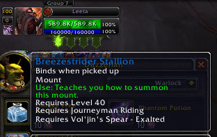 Voljin Spear mount.png