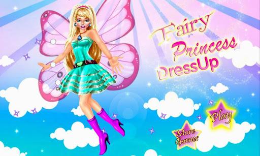 プリンセスドレスアップ妖精