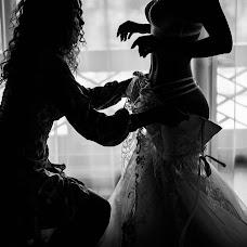 Photographe de mariage Darya Babaeva (babaevadara). Photo du 06.12.2018