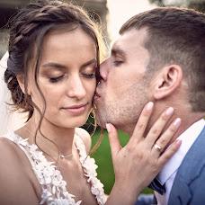 Wedding photographer Aleksandr Serbinov (Serbinov). Photo of 19.10.2018