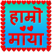 Hamro Maya - Nepali App For True Lovers