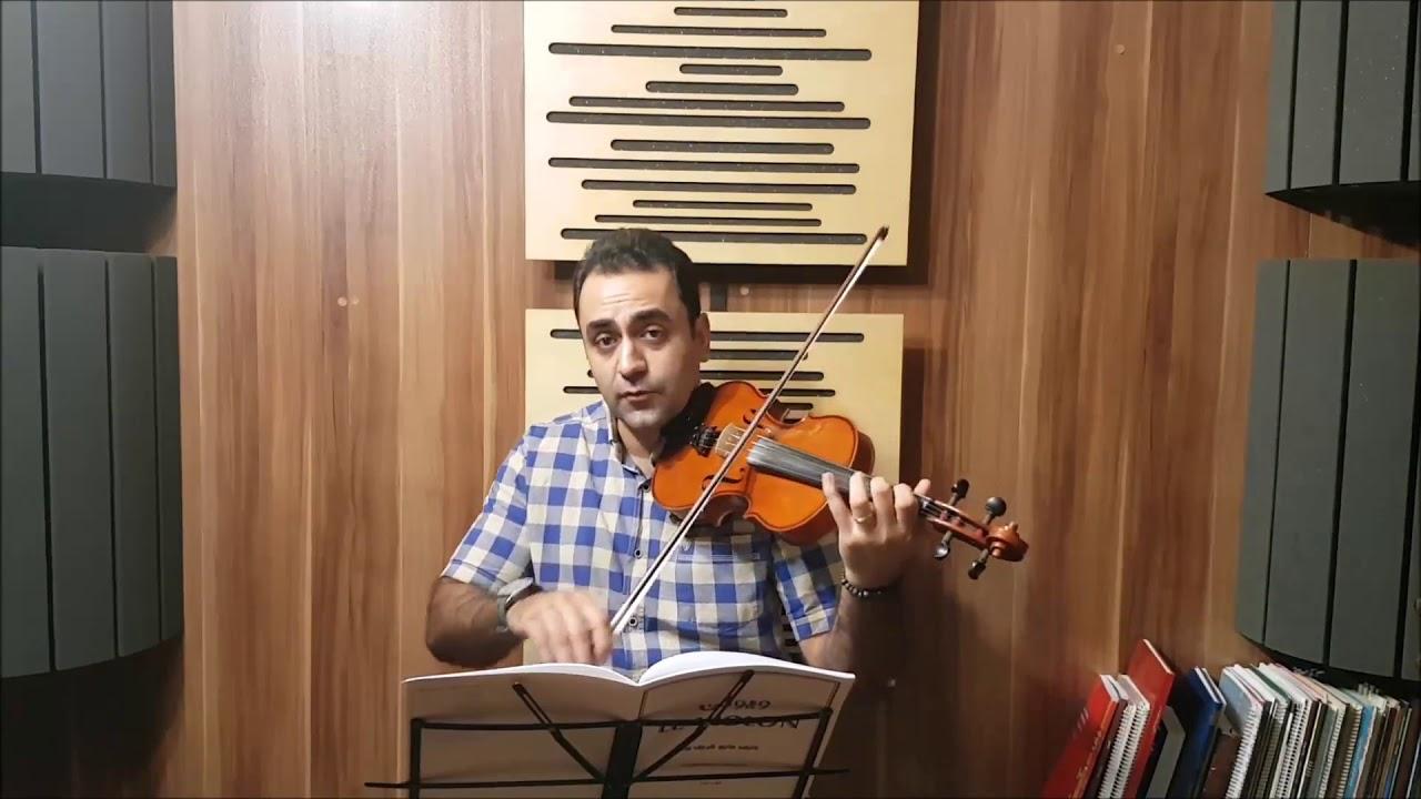 فیلم آموزش ویولن کتاب لویولن ۲ le violon جلد دوم تمرین ۱۳۴ ایمان ملکی