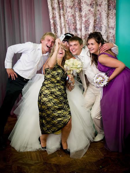Wedding photographer Valeriy Kuskov (astprime). Photo of 14.02.2016