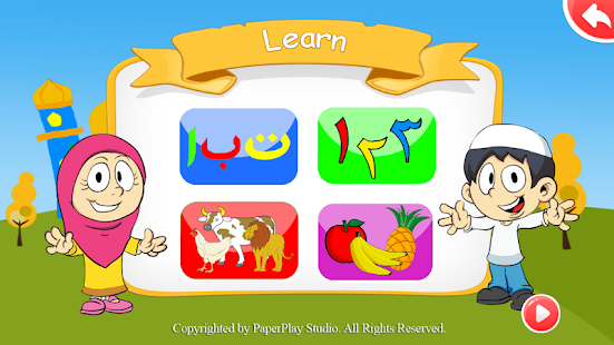 Arabic Learning for Kids Free Screenshot
