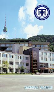 숭의여자대학교 학술정보센터 screenshot 0