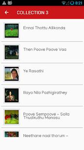 Tamil Old Songs – தமிழ் பழைய பாடல் Apk Download 3