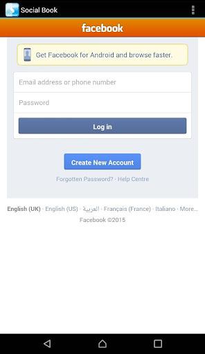 متصفح فيس بوك سريع