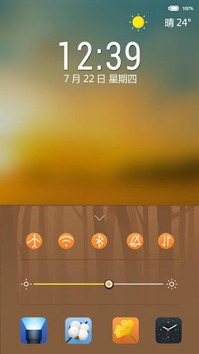 玩個人化App|唯美秋天-闪电锁屏主题免費|APP試玩