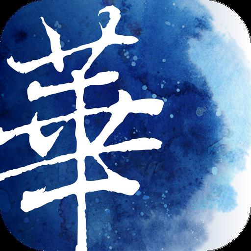 華文創-行動導覽系統